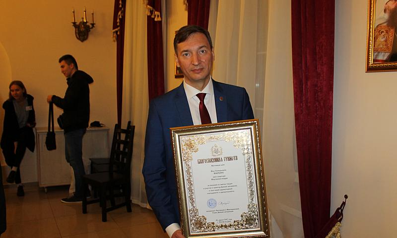 Пресс-секретарь Шахтинской епархии Илья Шарков награжден Благословенной грамотой главы Донской митрополии