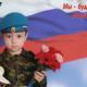 Арсений Шокин, 6 лет
