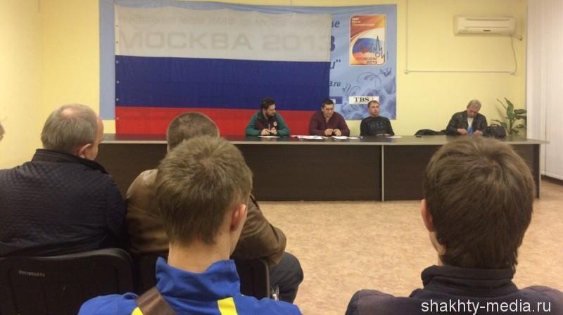 В Шахтах стартует чемпионат города по футболу