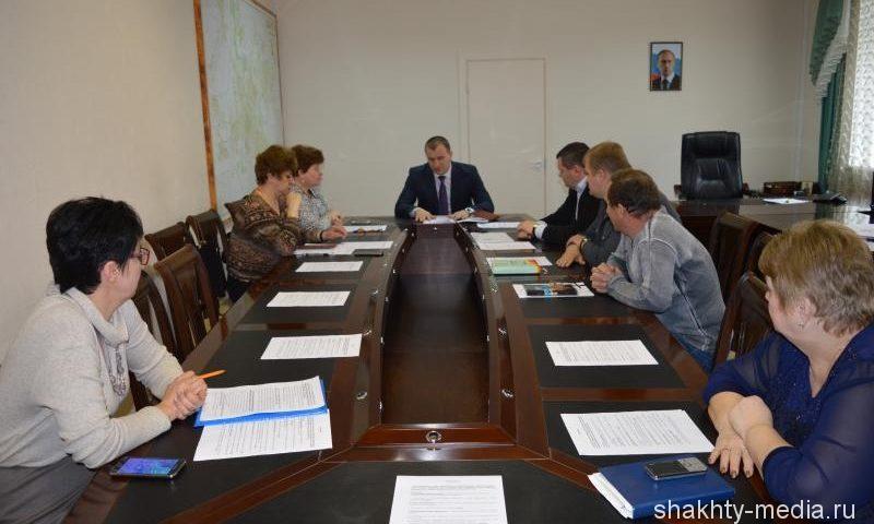 Комиссия по обеспечению санитарно-эпидемиологического благополучия населения г.Шахты обсудила вопросы предупреждения инфекций