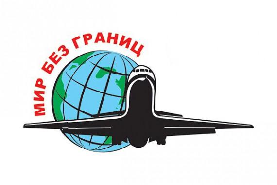 В Ростове более 100 туристических компаний приняли участие в Международном фестивале туризма и отдыха «Мир без границ»