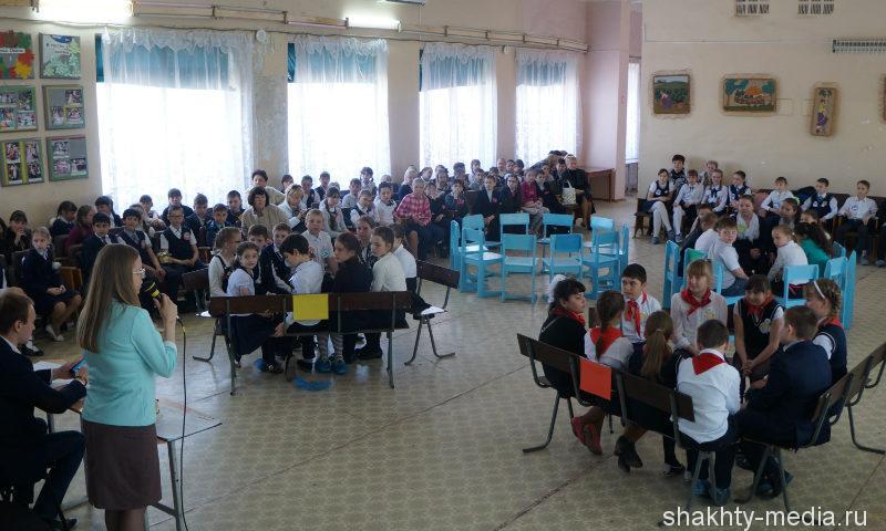 Викторина, посвященная юбилею Ростовской области, была организована в г.Шахты