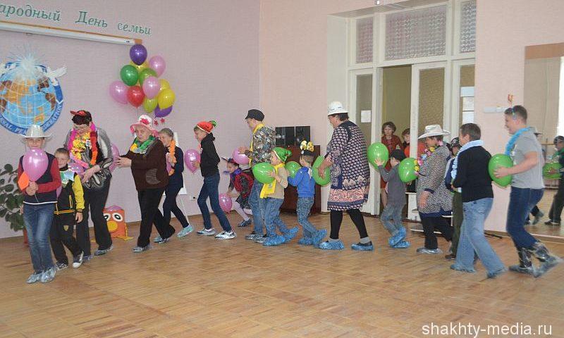 Шахтинский центр помощи детям №1 отметил День семьи