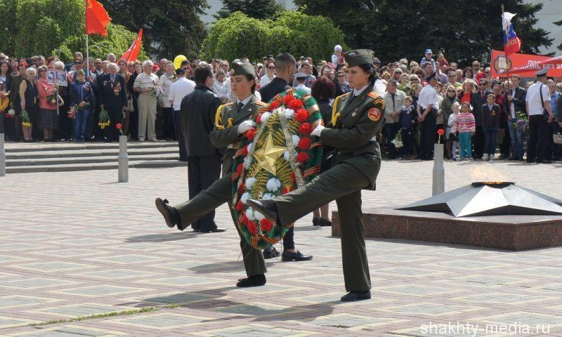 В городе Шахты прошел митинг Памяти