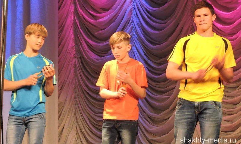 В Шахтах проходит областной фестиваль «Созвездие 2017»