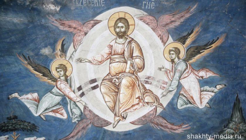 В Вознесенском храме г. Шахты  в праздник  Вознесения  прошло архиерейское богослужение