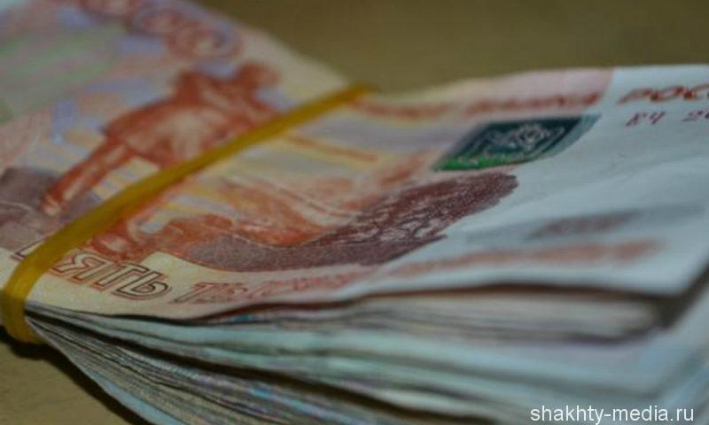 Шахтинка лишилась около полумиллиона рублей после разговора с лжесотрудником банка