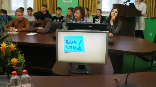 Студенты шахтинского филиала ЮРГПУ обсудили проблемы профилактики заболевания ВИЧ