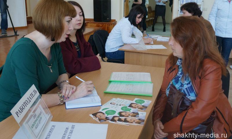 В Центре занятости г.Шахты была организована ярмарка вакансий для студентов
