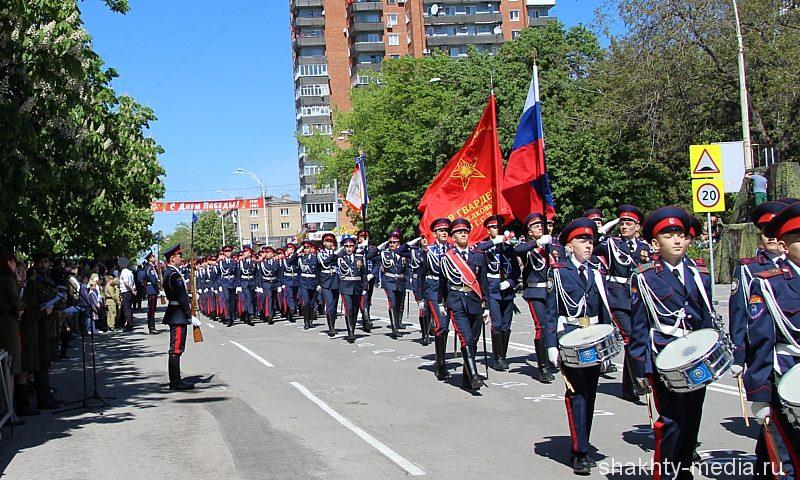 В Шахтах 13 октября будет временно прекращено движение по улице Советская