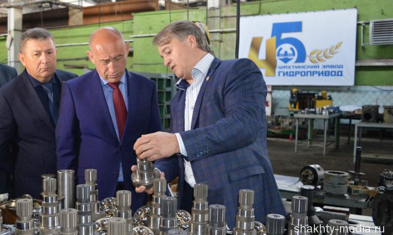 Заместитель губернатора Ростовской области Владимир Крупин оценил производственный потенциал города Шахты