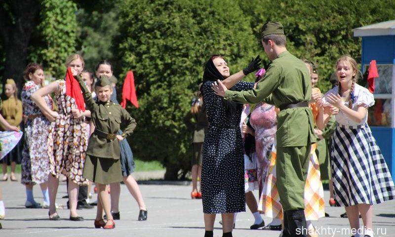 Шахтинцы побывали в мае 1945 года