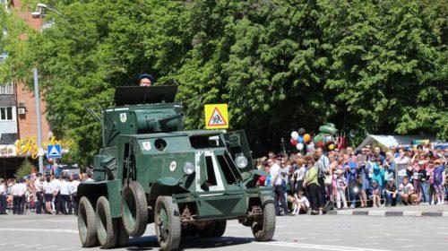 Парад Победы прошел в городе Шахты