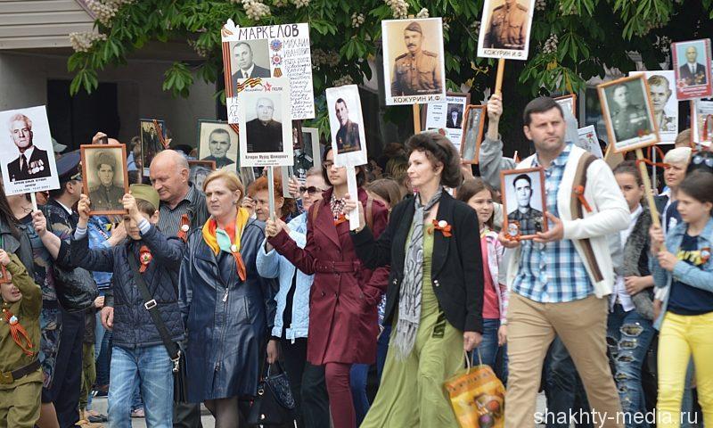 Шахтинцев и гостей города приглашают на праздничные мероприятия, посвященные Дню Победы