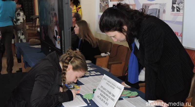 Шахтинский Гидропривод принял участие во всероссийской «Неделя без турникетов»