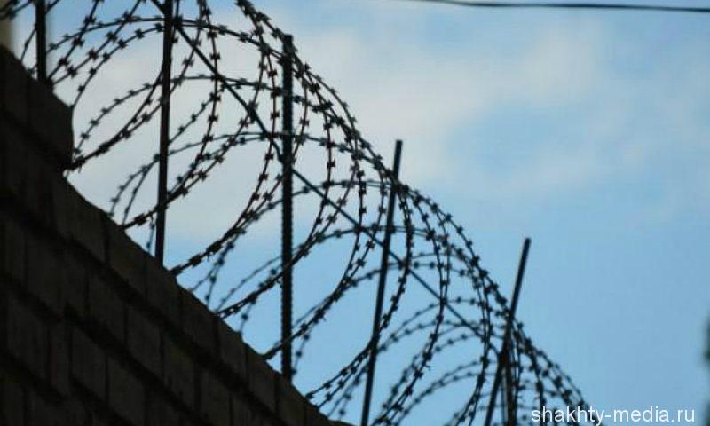 В исправительной колонии № 9 города Шахты отменен карантин