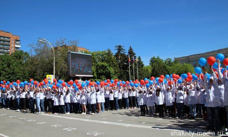 Акция «СПАСИБО» прошла в городе Шахты