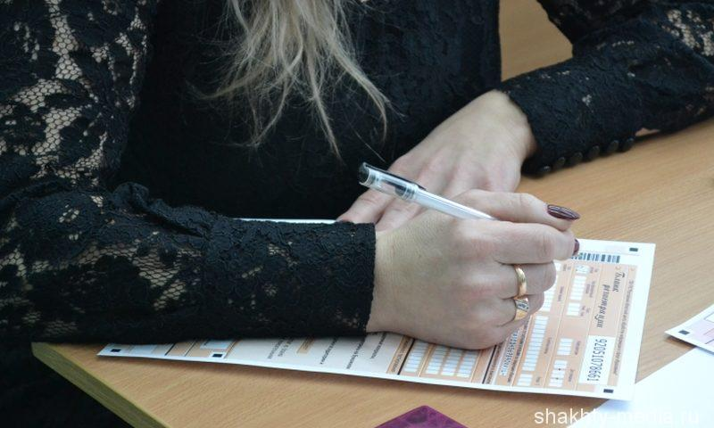 Четыре тысячи донских школьников написали Всероссийскую проверочную работу по истории