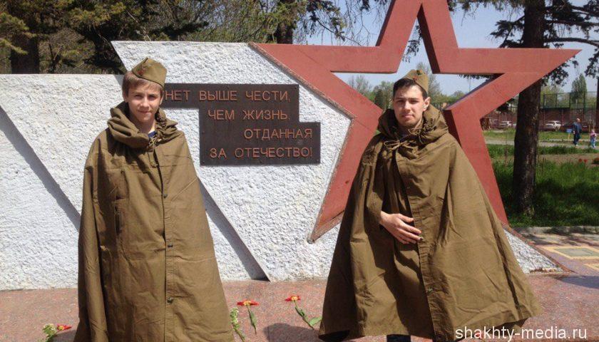 На мемориальном комплексе Александровского парка состоялась акция «Вахта памяти»