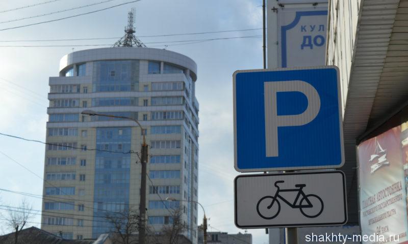 В Ростове водитель иномарки насмерть сбил 11-летнего велосипедиста