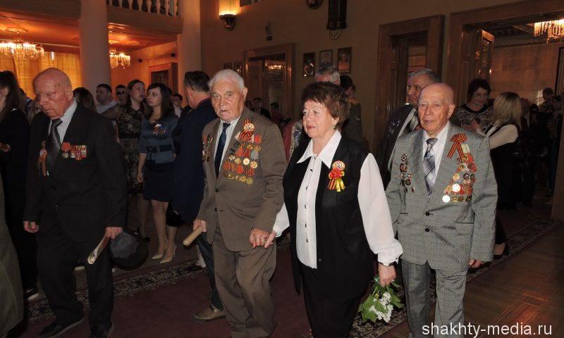 Шахтинские ветераны войны рассказали, каким запомнился им день 9 мая 1945 года