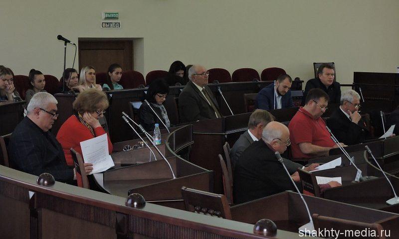 В Шахтах прошло третье Пленарное заседание Общественной палаты третьего созыва