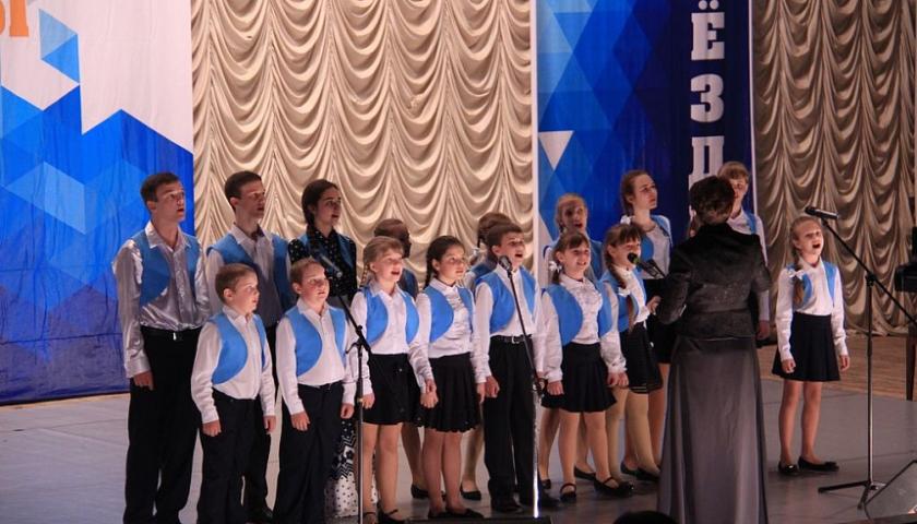 Творческий коллектив Шахтинской епархии принял участие в фестивале «Новые Звезды 2017»