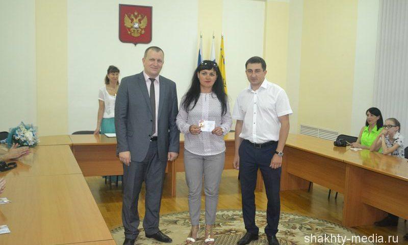 48 молодых шахтинцев получили знаки отличия ГТО