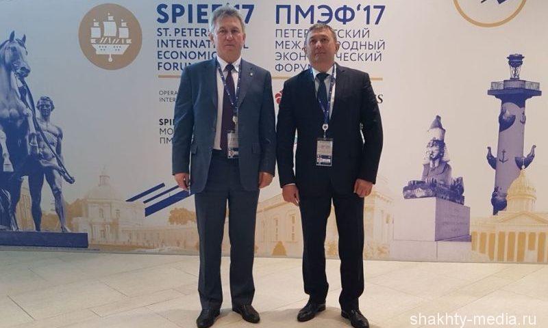 Глава шахтинской администрации Игорь Медведев представляет город на Петербургском международном экономическом форуме