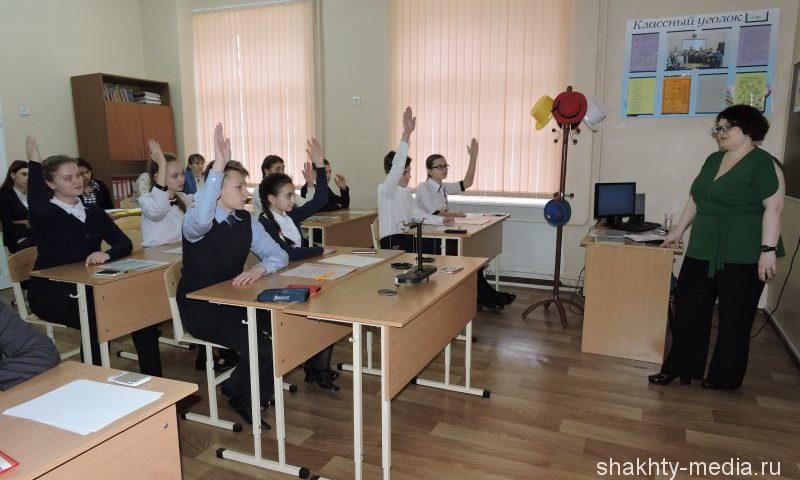 В Ростовской области началась подготовка к новому учебному году