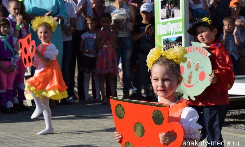 В поселке Фрунзе открылись фонтан и скейт-площадка [МНОГО ФОТО!]