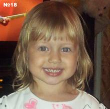 Виктория Аббас, 3 года