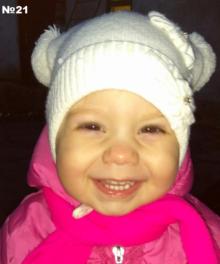 Наталья Аносова, 1год 8 месяцев