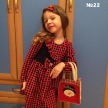 Екатерина Быкадорова, 4,5 года, детский сад №22