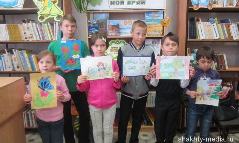 """Для детей приюта """"Огонек"""" был проведен час экологического просвещения «Природа и человек»"""