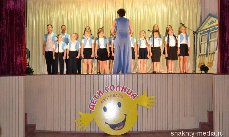В станице Манычской прошел фестиваль творчества детей с ограниченными возможностями здоровья «Дети Солнца»