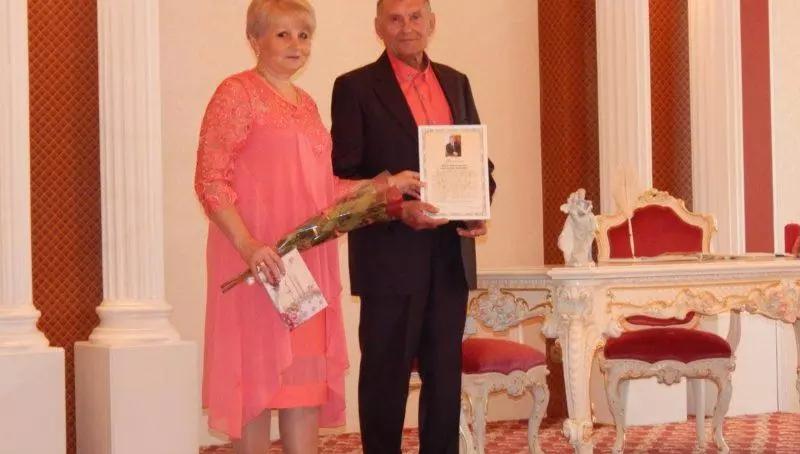 В Шахтах чествовали супругов Клочковых, отметивших рубиновый юбилей свадьбы