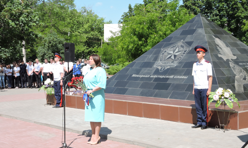 В Шахтах прошел митинг, посвященный Дню памяти погибших шахтеров Российского Донбасса