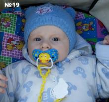 Валера Пестеров, 6 месяцев