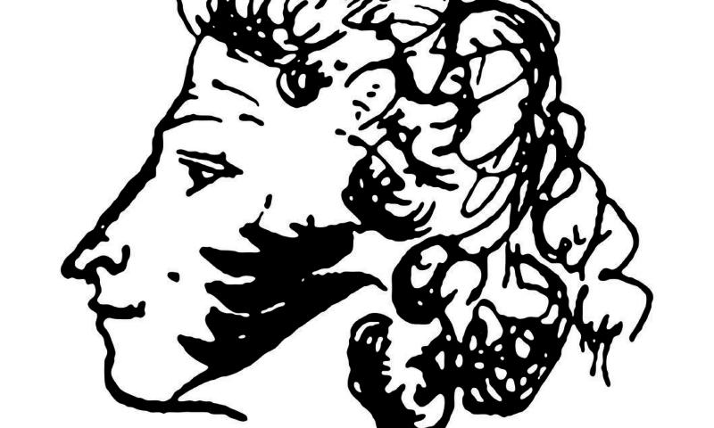 В библиотеке им.А.Л.Барто г. Шахты прошел пушкинский день