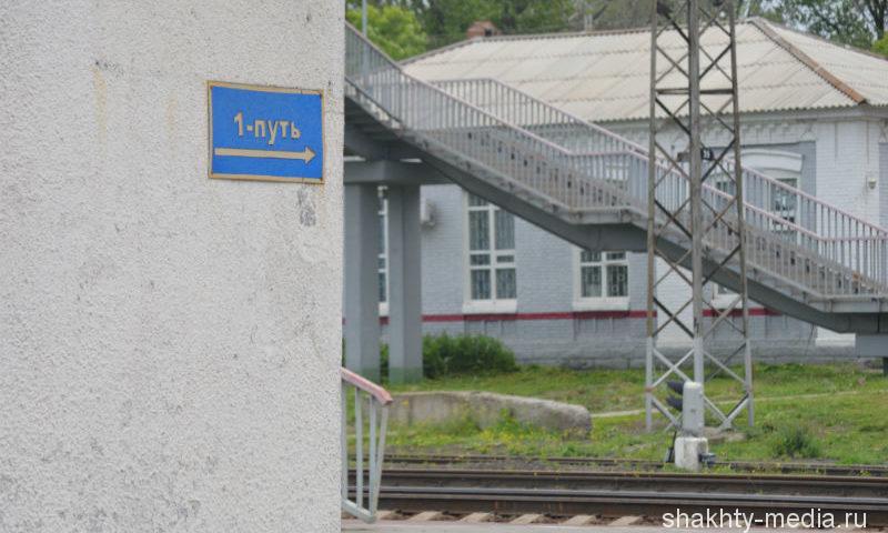 На вокзале станции Шахтная задержан «беглец» из Казани