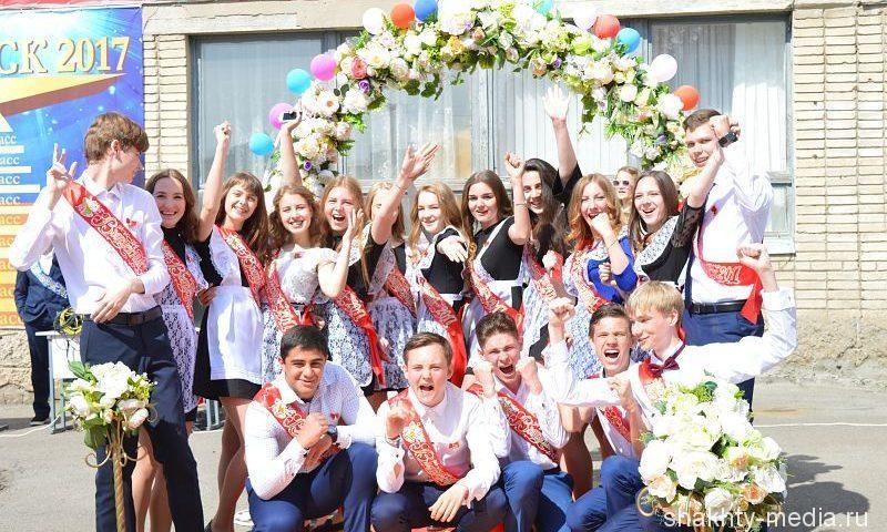 Фото выпускников 10 гимназии, 20 и 22 школ