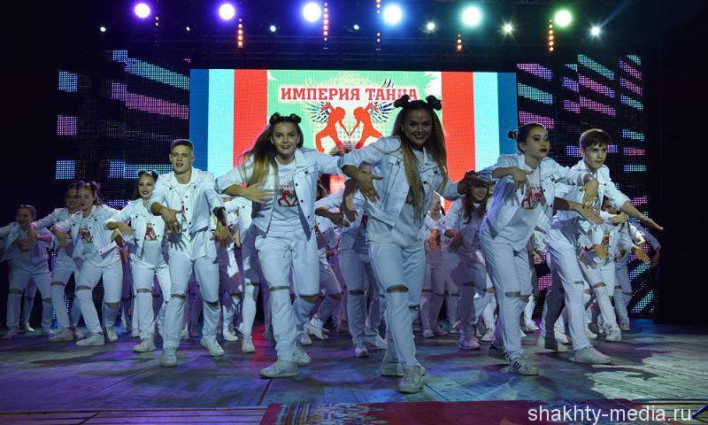 В Шахтинском драмтеатре прошел отчетный концерт «Империя танца» ФОТО