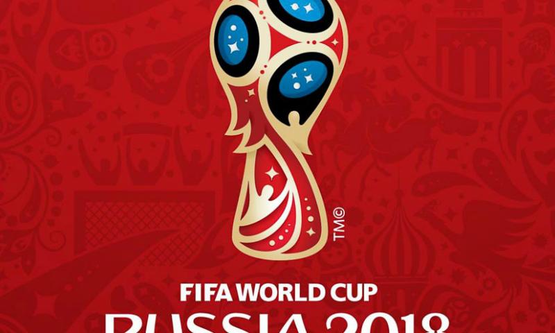 Кубок чемпионата мира по футболу  приедет в Ростов-на-Дону