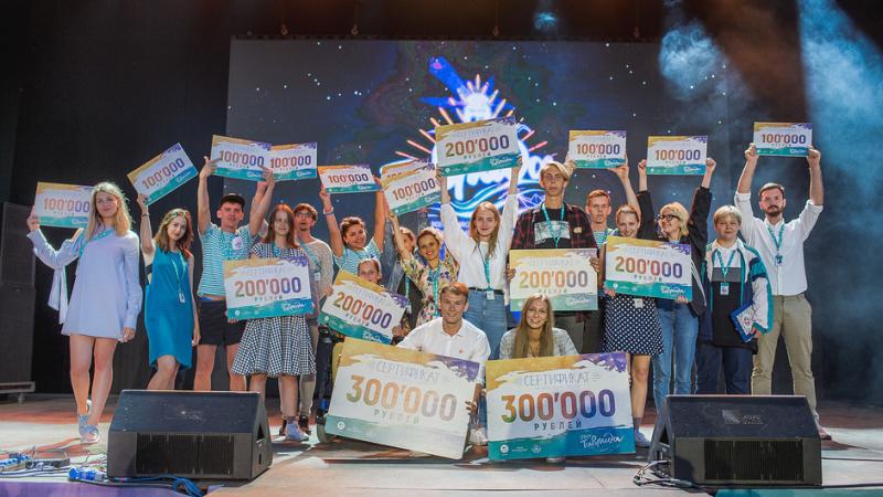 «Таврида» объявила первых победителей «Конвейера проектов»