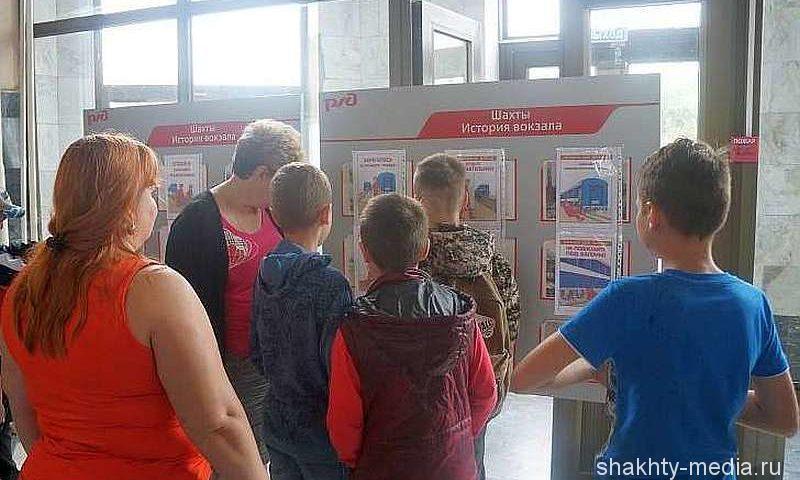 На станции Шахтная для школьников провели рейд