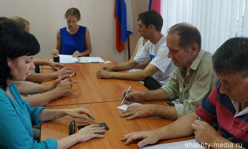 Остался последний день для регистрации кандидатов в депутаты городской Думы г.Шахты шестого созыва по избирательному округу № 14