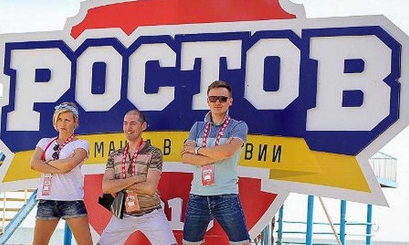 Продолжается регистрация участников Молодежного форума Южного федерального округа «Ростов»