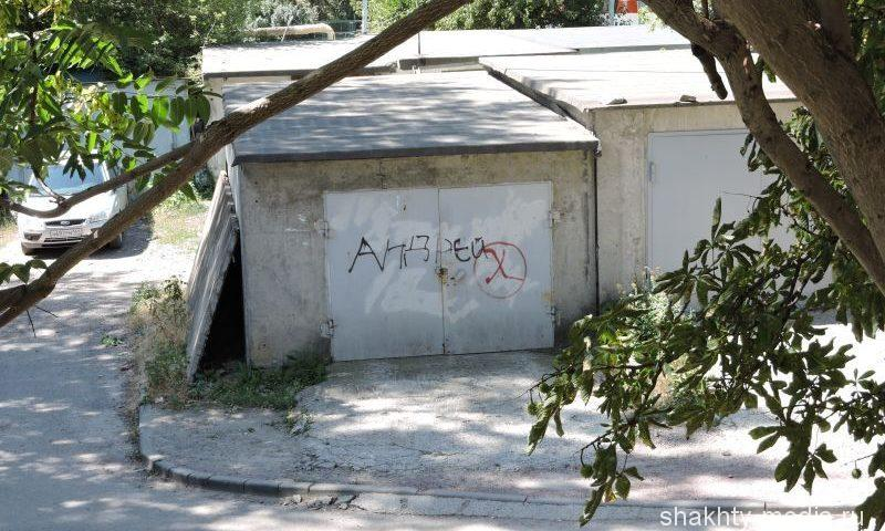 Оформить права собственности на гараж будет проще