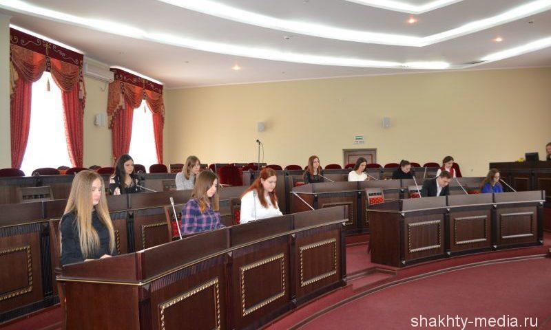 В Шахтах стартовала избирательная кампания по выборам в Молодежный парламент при городской Думе